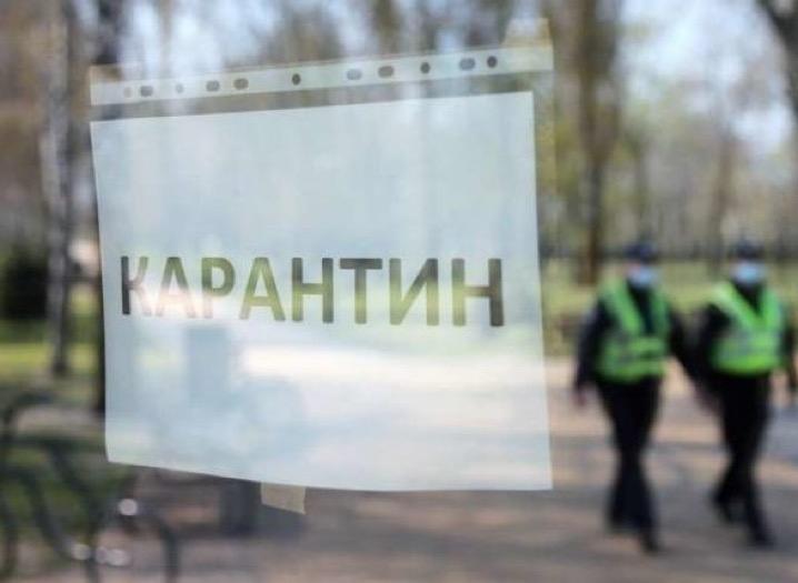 """Тернопіль ще тиждень буде у """"червоній зоні"""": новий поділ"""