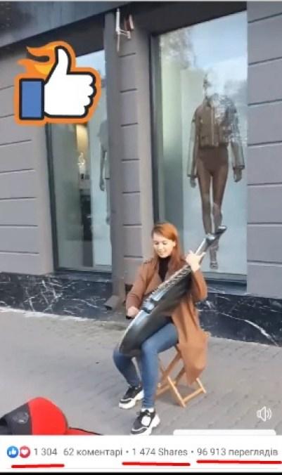 """""""Вона реально класнюча"""": у центрі Тернополя дівчина заспівала пісню, яка тепер """"рве"""" соцмережі (ВІДЕО)"""