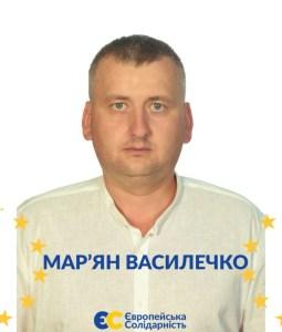 Аномальна явка в двох селах Бучацького району має партійне пояснення