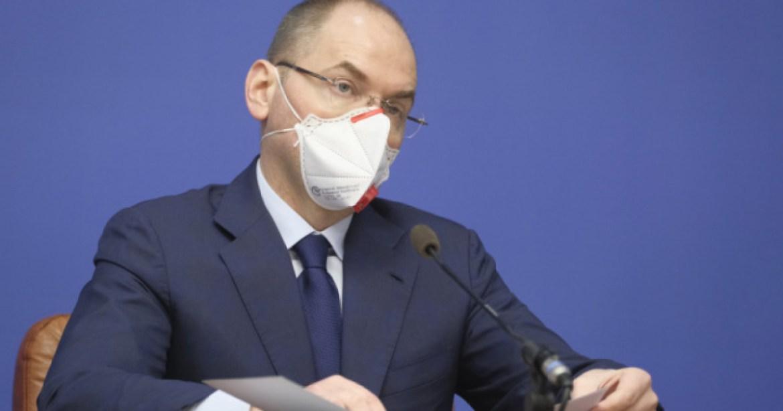 Партія «ЗА МАЙБУТНЄ» вимагає відставки міністра охорони здоров'я Максима Степанова