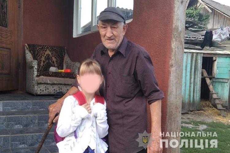 На Тернопільщині розшукують дідуся, який пішов в ліс по гриби і пропав безвісти (ФОТО)