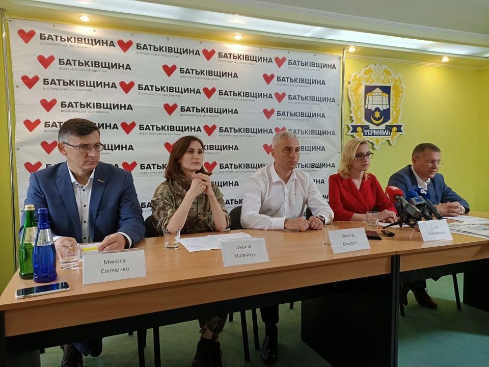 Леонід Бицюра: «Йдемо в міську раду з командою досвідчених людей, носіїв нової ідеї і змін в Тернополі»