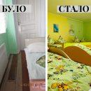 На Теребовлянщині напівзруйновану будівлю перетворили на сучасний дитячий садок