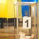 """""""Ми не зобов'язані"""": Тернопільська міська ТВК відмовилася повідомити результати голосування на виборах мера і міськради"""