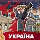 Як проголосували на місцевих виборах у великих містах України: результати екзит-полів