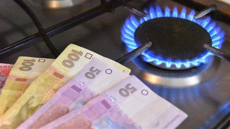 Ціна на газ суттєво злетіла: скільки платитимуть українці