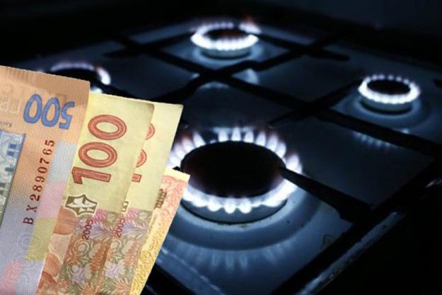 Скільки платимуть за газ мешканці Тернопільщини?