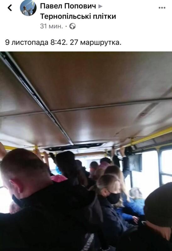 Незважаючи на карантин у Тернополі їздять переповнені маршрутки (ФОТОФАКТ)