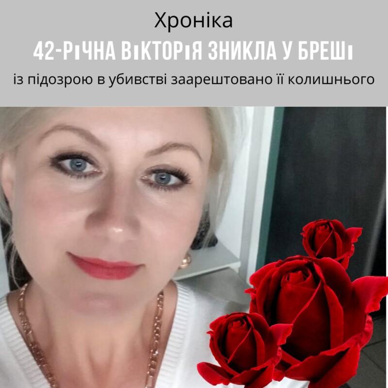 """""""Як шкода, коли наші жінки гинуть на чужині шукаючи щастя"""": в Італії зникла українка (ФОТО)"""