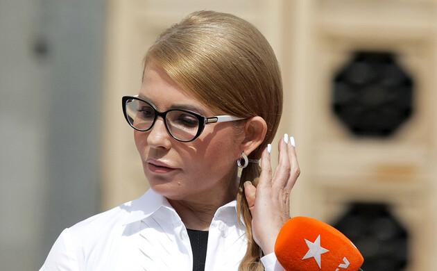 «Припиніть істерику і цькування»: Тимошенко заступилася за Конституційний суд