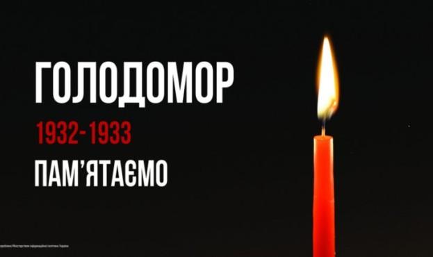 Запали свічку пам'яті! В Україні день Скорботи за жертвами Голодомору