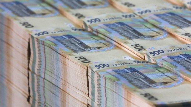 """Порожня скарбниця: чи піде уряд на """"обрізання"""" бюджетних видатків"""