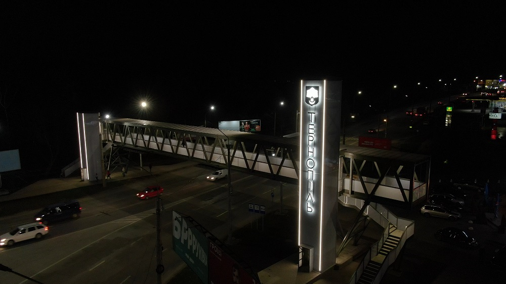 КРЕАТОР-БУД відкрив у Тернополі унікальний надземний міст (ВІДЕО)