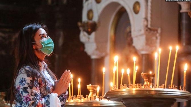 Уряд посилив карантин: чи будуть відчинені церкви?