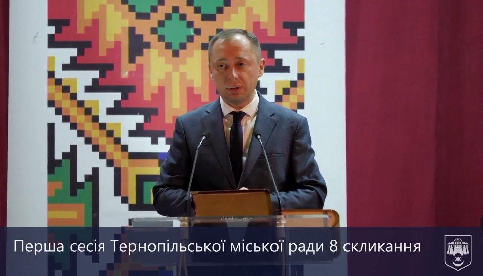 У Тернополі відбулася перша сесія міськради: обрали нового секретаря (ФОТО, ВІДЕО)