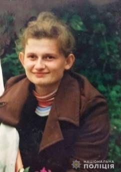 Розшукують жінку, яка поїхала до Тернополя і пропала (ФОТО)