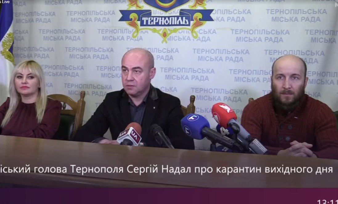 """У Тернополі відмінили """"карантин вихідного дня"""" (ВІДЕО)"""