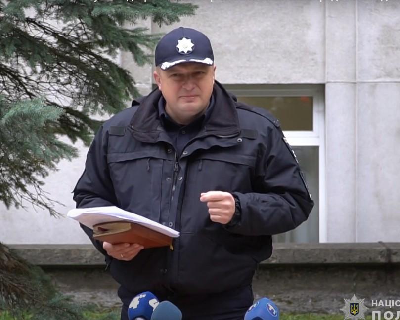 """""""Поліція це не терористична організація"""", – Богомол про дотримання карантинних обмежень (ВІДЕО)"""