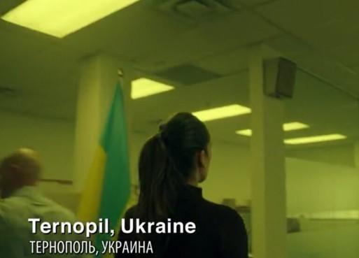 """У відомому американському телесеріалі """"засвітився"""" Тернопіль"""