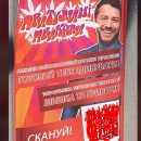 """""""Взагалі знахабніли"""": У Тернополі закладчики продають наркотики використовучи ім'я відомого шоумена (ФОТО)"""
