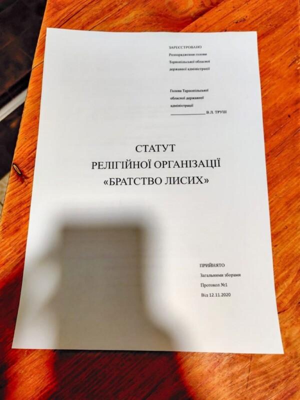Релігією по карантину: у Тернополі ресторан стане храмом, а хостел – монастирем