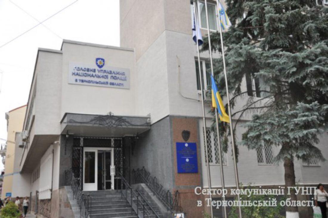 У Тернополі більш як за 200 тисяч планують відремонтувати відділення поліції