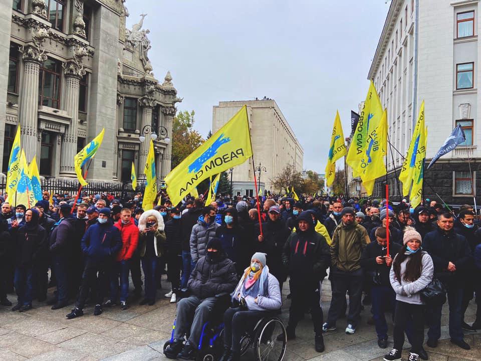 """Тернопільські """"євробляхери"""" святкують перемогу"""