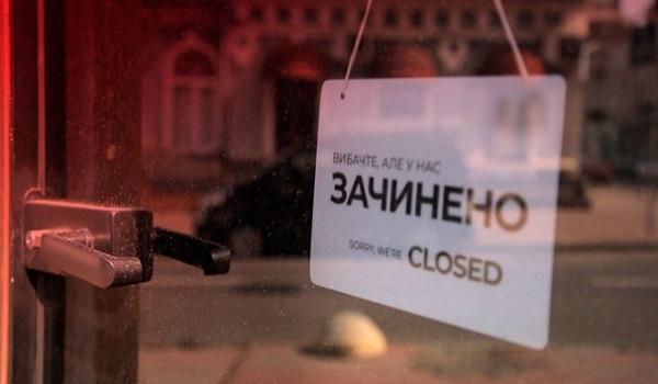 Таки ввели: в Україні запровадили локдаун вихідного дня