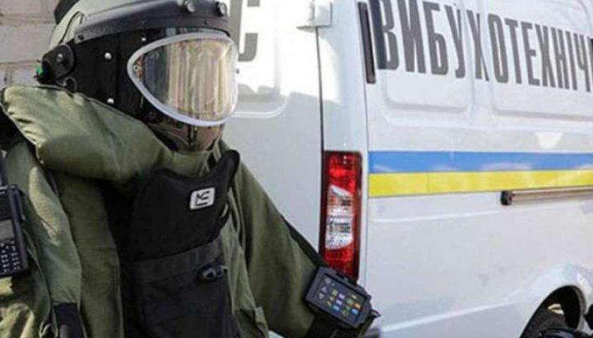 """""""Теракти"""" на Тернопільщині: чоловік повідомив про замінування поліції, вокзалу та двох магазинів"""