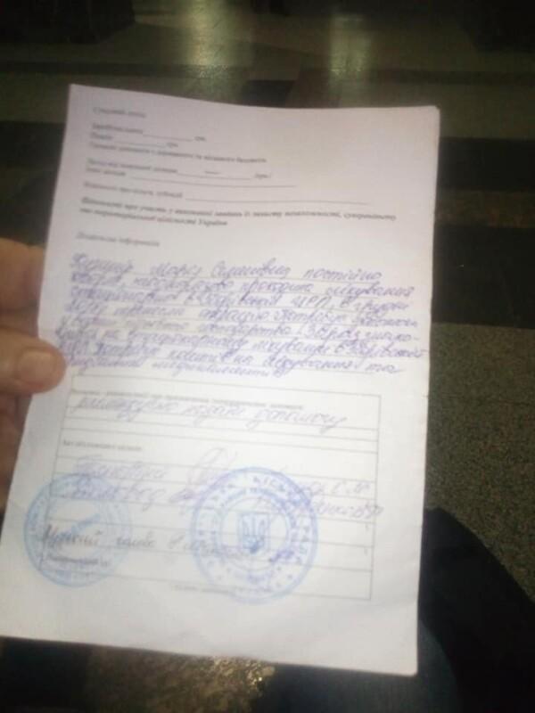 У Тернополі на вокзалі посилилася бабуся, яку син вигнав з дому (ФОТО)