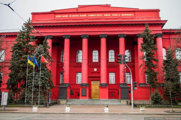 Уродженець Тернопільщини став ректором КНУ імені Тараса Шевченка