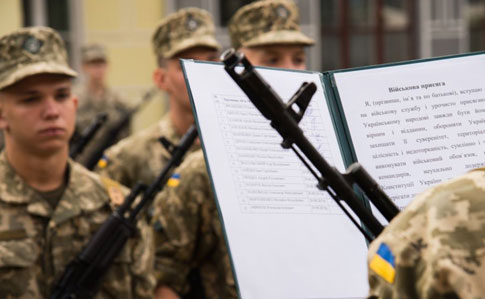 Ще одна категорія українців отримає відстрочку від призову в армію