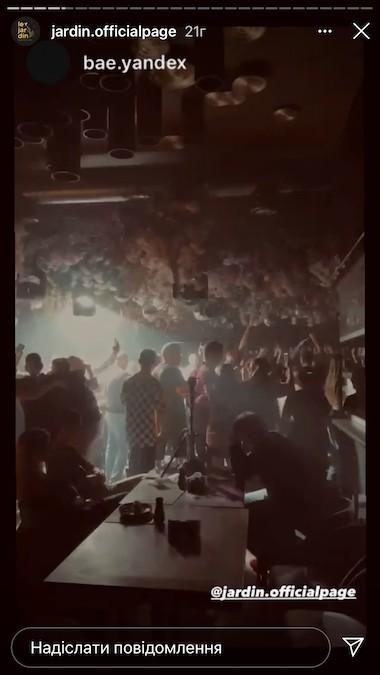 Незважаючи на карантин і День пам'яті жертв Голодоморів у Тернополі заклад влаштував закриту вечірку (ФОТО)