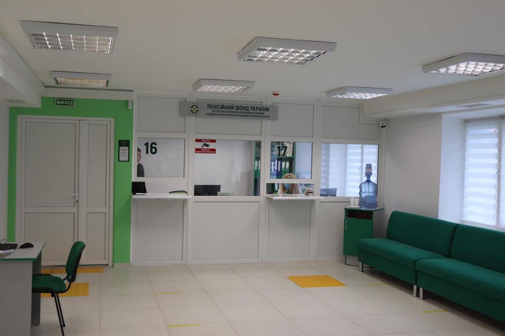 Тернополяни зможуть отримати послуги в новому приміщенні сервісного центру Пенсійного фонду  (ФОТО)