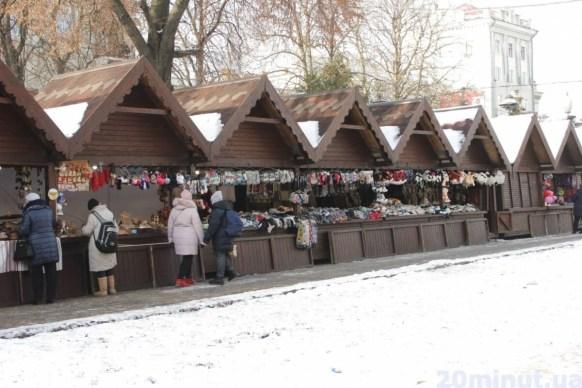 """У Тернополі 11 грудня відкриють """"Файне зимове містечко 2021"""""""