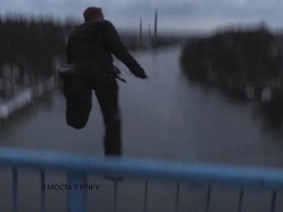 """""""Холодовий шок"""": на Тернопільщині молодий чоловік стрибнув з моста в річку"""