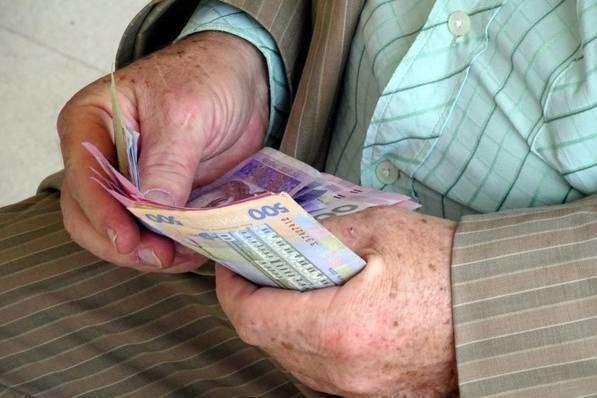 """Пенсійний фонд оштрафував """"Укрпошту"""" за передчасну виплату пенсій на Тернопільщині"""