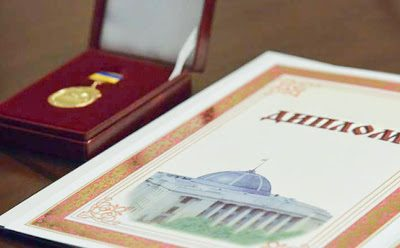 Премію Верховної Ради отримають двоє педагогів з Тернопілля