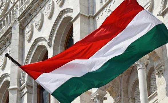 На Закарпатті депутати виконали гімн Угорщини: нардеп направив в СБУ звернення