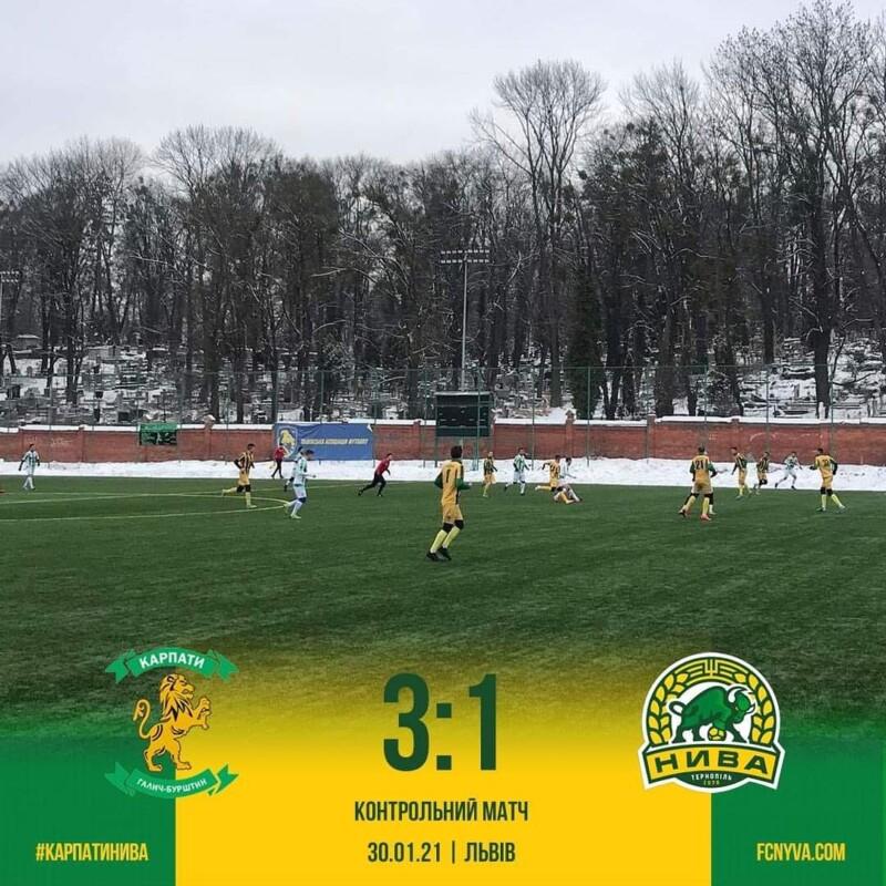 """Тернопільська """"Нива"""" програла стартовий контрольний матч"""