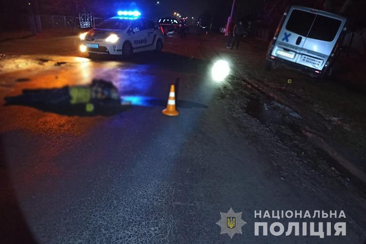 Поліція затримала водія, який на Тернопільщині збив на смерть жінку (ФОТО)