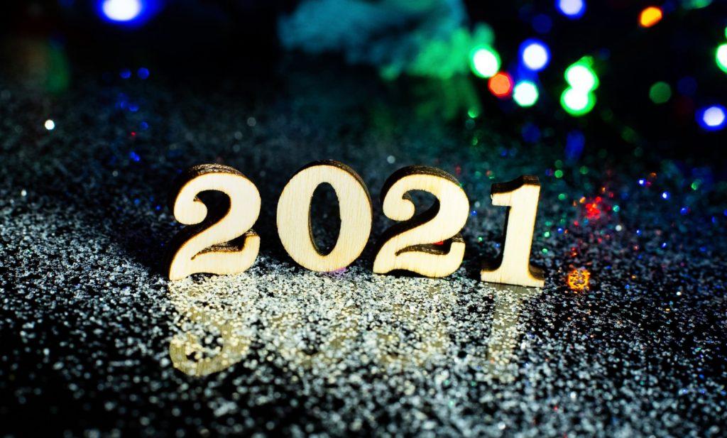 Друзі, вітаємо вас з Новим роком!