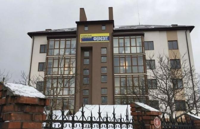 Тернопільська фірма з порушеннями збудувала будинок у Львові: зобов'язали знести незаконний поверх