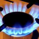 Якою буде ціна на газ з 1 лютого (остаточна цифра)
