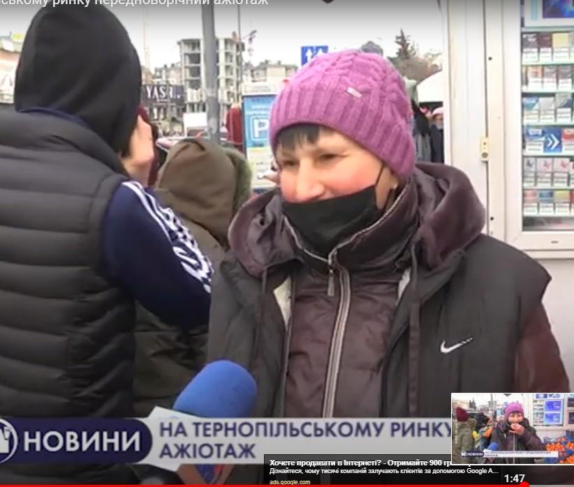 """""""Ні пройти, ні проїхати"""": у Тернополі на ринку триває передноворічний ажіотаж (ВІДЕО)"""