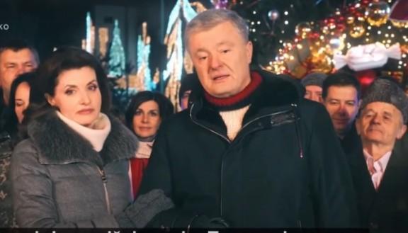 Два телеканали другий рік поспіль показали вітання Порошенка замість Зеленського (ВІДЕО)