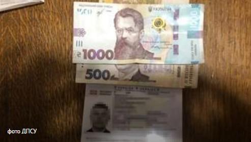 У Краківці батько за хабар хотів незаконно вивезти з України 15-річну доньку