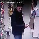 У Тернополі розшукують чоловіка, який через алкоголь зганьбився у магазині (ВІДЕО)