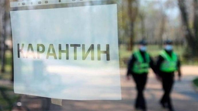 В Україні можуть перенести жорсткий карантин на пізніші дати, – джерела