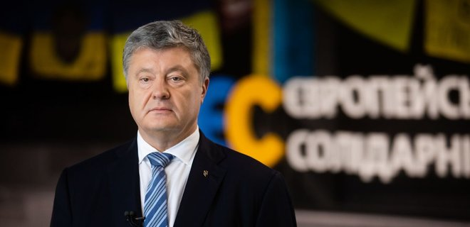 Facebook заблокував в Україні десятки акаунтів ботоферм партії Порошенка?